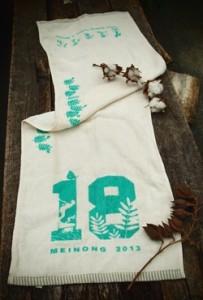 美濃黃蝶祭運動毛巾